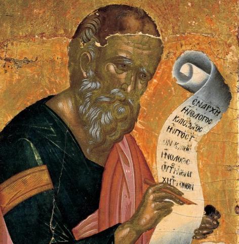 1St John the Theologian writing his revelations on an Open Scroll--Andreas Ritzos